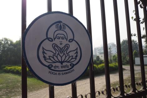 Ashram Gate